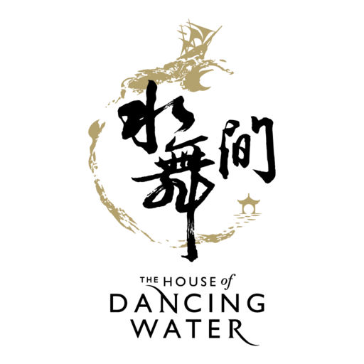 The House of Dancing Water