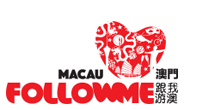 跟我遊澳 Follow Me Macau
