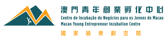 Macao Young Entrepreneur Incubation Centre