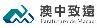 Parafuturo de Macau Investment and Development Limited