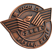 Macau Flying Eagle Association
